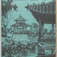 https://repository.monash.edu/files/upload/Asian-Collections/Sin-Po/ac_1938_07_30.pdf