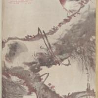 https://repository.monash.edu/files/upload/Asian-Collections/Sin-Po/ac_1941_08_16.pdf
