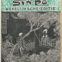 https://repository.monash.edu/files/upload/Asian-Collections/Sin-Po/ac_1936_10_03.pdf