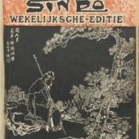 https://repository.monash.edu/files/upload/Asian-Collections/Sin-Po/ac_1936_06_20.pdf