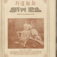 https://repository.monash.edu/files/upload/Asian-Collections/Sin-Po/ac_1923_07_28.pdf