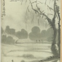 ac_1940_12_14.pdf