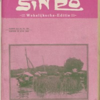 https://repository.monash.edu/files/upload/Asian-Collections/Sin-Po/ac_1929_06_29.pdf