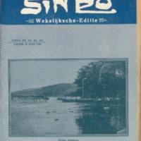 https://repository.monash.edu/files/upload/Asian-Collections/Sin-Po/ac_1929_06_22.pdf