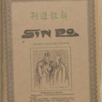 https://repository.monash.edu/files/upload/Asian-Collections/Sin-Po/ac_1924_05_31.pdf