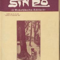 https://repository.monash.edu/files/upload/Asian-Collections/Sin-Po/ac_1929_01_26.pdf