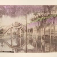 https://repository.erc.monash.edu/files/upload/Rare-Books/Japanese-Albums/jp-01-023.jpg