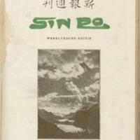 https://repository.monash.edu/files/upload/Asian-Collections/Sin-Po/ac_1926_09_18.pdf