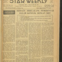https://repository.monash.edu/files/upload/Asian-Collections/Star-Weekly/ac_star-weekly_1959_12_19.pdf