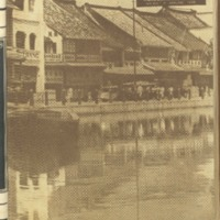 https://repository.monash.edu/files/upload/Asian-Collections/Sin-Po/ac_1935_01_12.pdf