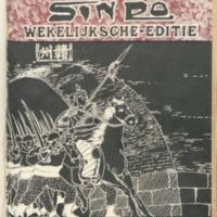 https://repository.monash.edu/files/upload/Asian-Collections/Sin-Po/ac_1936_08_08.pdf
