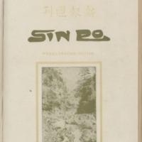 https://repository.monash.edu/files/upload/Asian-Collections/Sin-Po/ac_1924_11_15.pdf