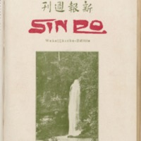 https://repository.monash.edu/files/upload/Asian-Collections/Sin-Po/ac_1928_09_01.pdf