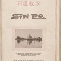https://repository.monash.edu/files/upload/Asian-Collections/Sin-Po/ac_1924_03_22.pdf