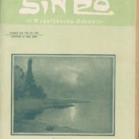 https://repository.monash.edu/files/upload/Asian-Collections/Sin-Po/ac_1929_05_18.pdf