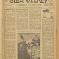 https://repository.monash.edu/files/upload/Asian-Collections/Star-Weekly/ac_star-weekly_1954_11_27.pdf