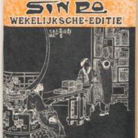 https://repository.monash.edu/files/upload/Asian-Collections/Sin-Po/ac_1937_01_23.pdf