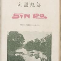 https://repository.monash.edu/files/upload/Asian-Collections/Sin-Po/ac_1926_08_07.pdf