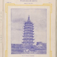 https://repository.monash.edu/files/upload/Asian-Collections/Sin-Po/ac_1923_04_14.pdf