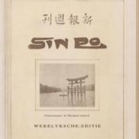 https://repository.monash.edu/files/upload/Asian-Collections/Sin-Po/ac_1924_02_23.pdf