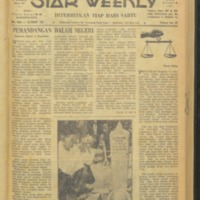 https://repository.monash.edu/files/upload/Asian-Collections/Star-Weekly/ac_star-weekly_1954_11_13.pdf