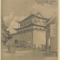 https://repository.monash.edu/files/upload/Asian-Collections/Sin-Po/ac_1938_12_31.pdf