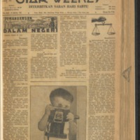 https://repository.monash.edu/files/upload/Asian-Collections/Star-Weekly/ac_star-weekly_1952_08_02.pdf