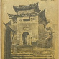 https://repository.monash.edu/files/upload/Asian-Collections/Sin-Po/ac_1939_05_13.pdf