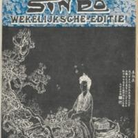 https://repository.monash.edu/files/upload/Asian-Collections/Sin-Po/ac_1937_01_30.pdf