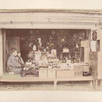 https://repository.erc.monash.edu/files/upload/Rare-Books/Japanese-Albums/jp-01-044.jpg