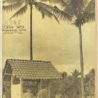 ac_1941_12_27.pdf