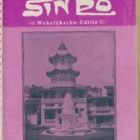 https://repository.monash.edu/files/upload/Asian-Collections/Sin-Po/ac_1929_06_08.pdf