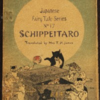 https://repository.monash.edu/files/upload/Rare-Books/Japanese-Fairy-Tales/rb_jp_ft-017.pdf