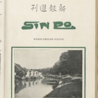 https://repository.monash.edu/files/upload/Asian-Collections/Sin-Po/ac_1926_07_17.pdf