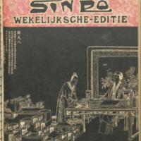 https://repository.monash.edu/files/upload/Asian-Collections/Sin-Po/ac_1936_02_22.pdf