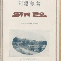 https://repository.monash.edu/files/upload/Asian-Collections/Sin-Po/ac_1927_12_03.pdf