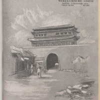 https://repository.monash.edu/files/upload/Asian-Collections/Sin-Po/ac_1938_12_03.pdf