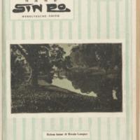 https://repository.monash.edu/files/upload/Asian-Collections/Sin-Po/ac_1925_08_01.pdf