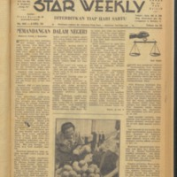 https://repository.monash.edu/files/upload/Asian-Collections/Star-Weekly/ac_star-weekly_1954_12_04.pdf