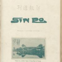 https://repository.monash.edu/files/upload/Asian-Collections/Sin-Po/ac_1924_09_20.pdf