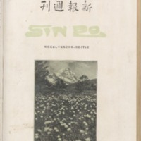 https://repository.monash.edu/files/upload/Asian-Collections/Sin-Po/ac_1926_11_20.pdf