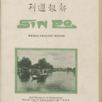 https://repository.monash.edu/files/upload/Asian-Collections/Sin-Po/ac_1924_08_16.pdf