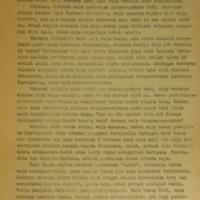 Amanat PJM Presiden Sukarno pada Peringatan Hari Lahirnja Pantjasila Digedung Departemen Luar Negeri, Pedjambon, Djakarta, 1 Djuni 1964