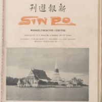 https://repository.monash.edu/files/upload/Asian-Collections/Sin-Po/ac_1923_10_13.pdf