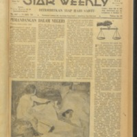 https://repository.monash.edu/files/upload/Asian-Collections/Star-Weekly/ac_star-weekly_1954_12_11.pdf