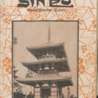 https://repository.monash.edu/files/upload/Asian-Collections/Sin-Po/ac_1930_01_18.pdf