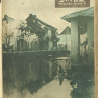 https://repository.monash.edu/files/upload/Asian-Collections/Sin-Po/ac_1934_04_07.pdf