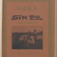 https://repository.monash.edu/files/upload/Asian-Collections/Sin-Po/ac_1924_04_05.pdf
