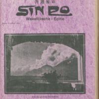 https://repository.monash.edu/files/upload/Asian-Collections/Sin-Po/ac_1929_10_05.pdf