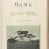 https://repository.monash.edu/files/upload/Asian-Collections/Sin-Po/ac_1926_02_20.pdf